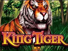 King Tiger – играть в слот с высокими коэффициентами